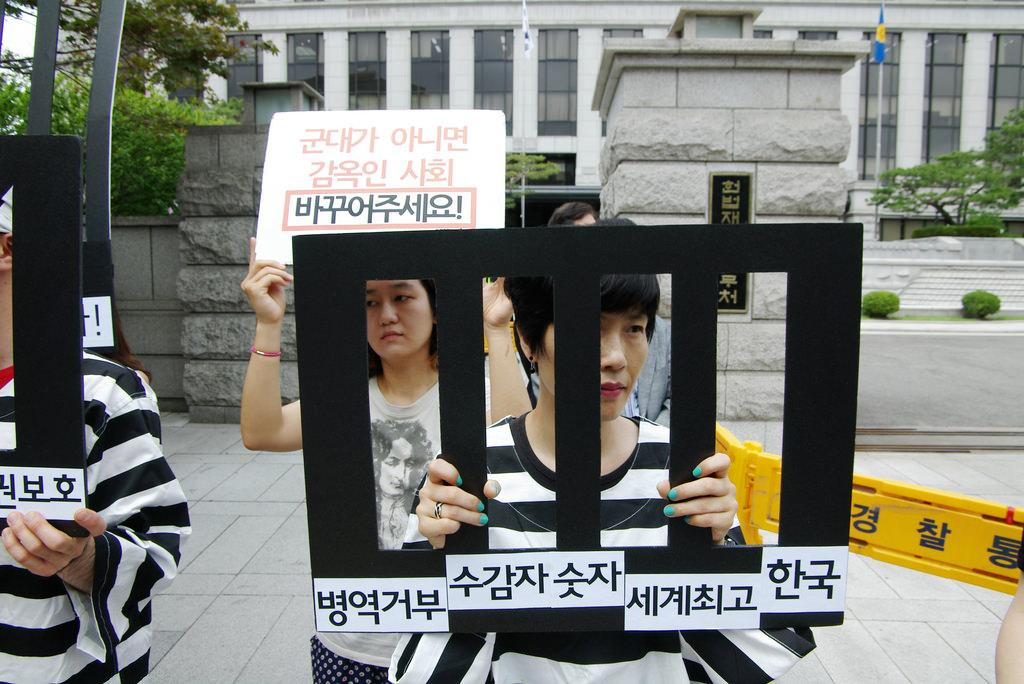 A photo from a protest in solidarity with conscientious objectors in South Korea